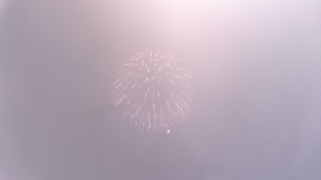 f:id:hidayoshi:20161120232327j:plain