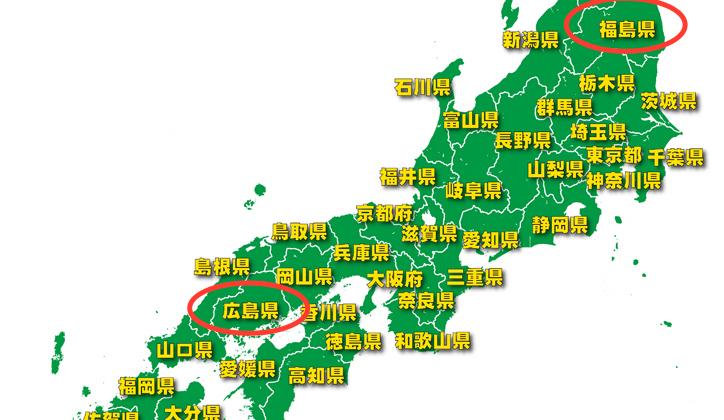 f:id:hidayoshi:20170222210622j:plain