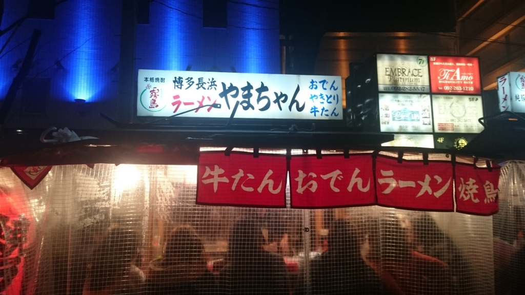 f:id:hidayoshi:20170303094354j:plain