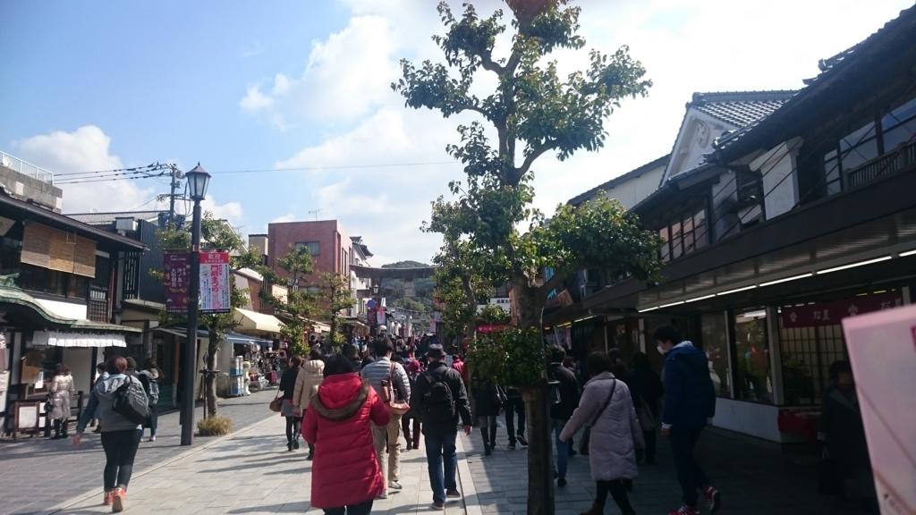 f:id:hidayoshi:20170326101951j:plain