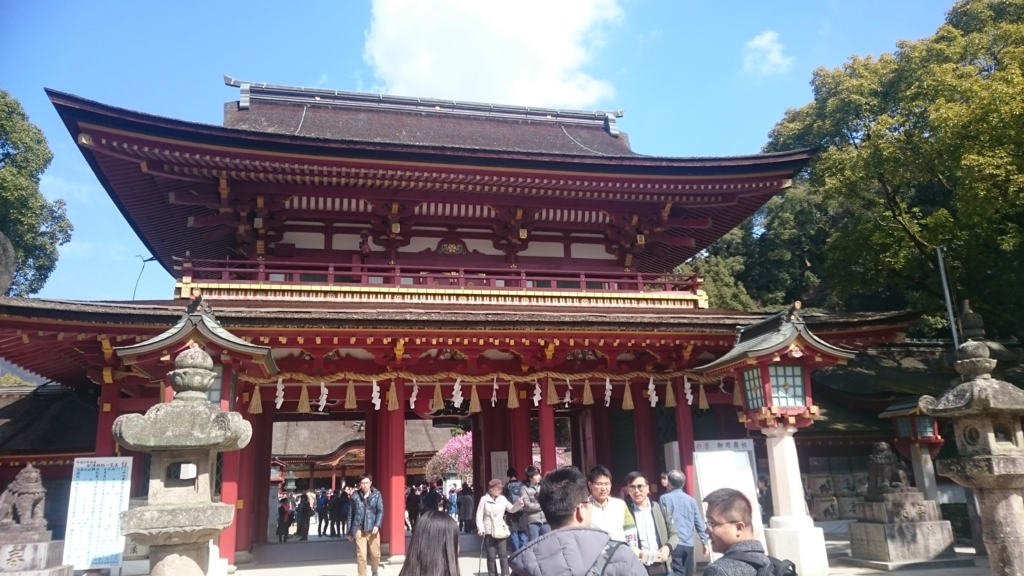 f:id:hidayoshi:20170326102614j:plain