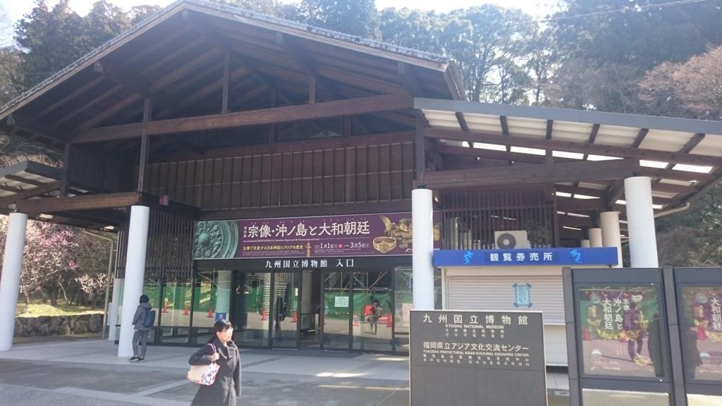 f:id:hidayoshi:20170326104259j:plain