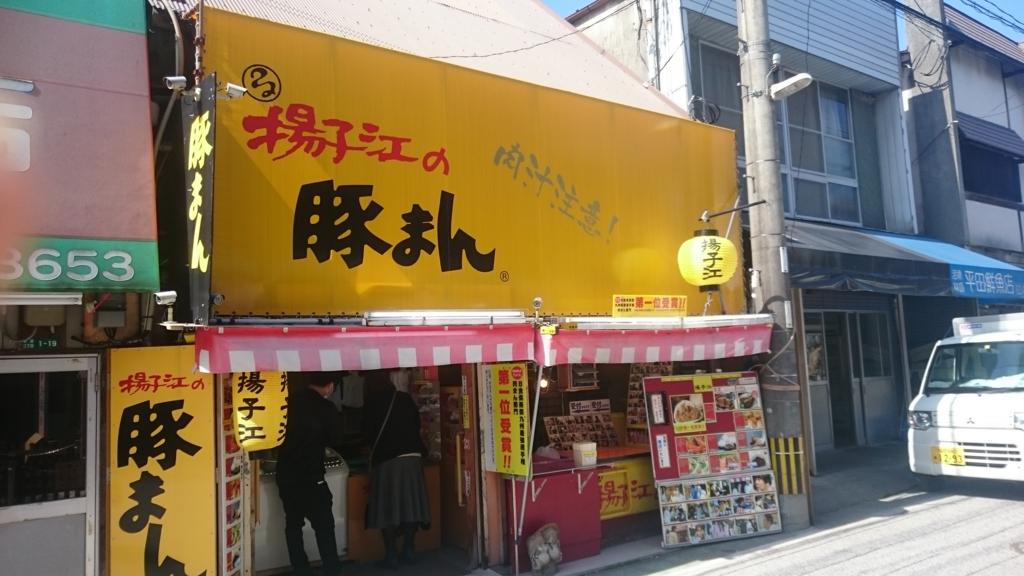 f:id:hidayoshi:20170326104823j:plain