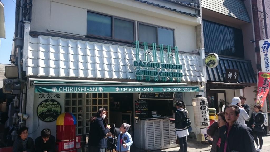 f:id:hidayoshi:20170326104835j:plain