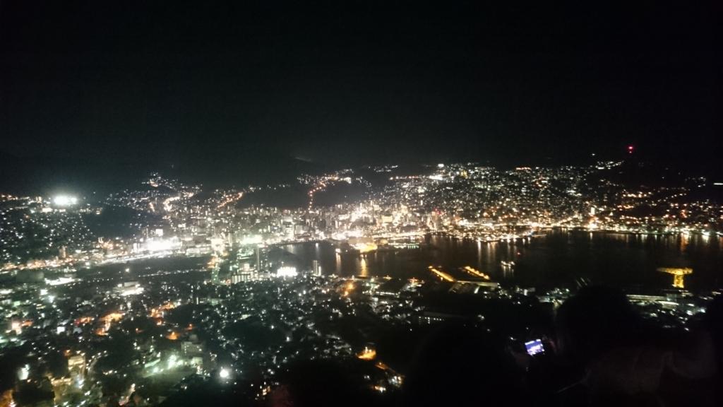 f:id:hidayoshi:20170326110414j:plain