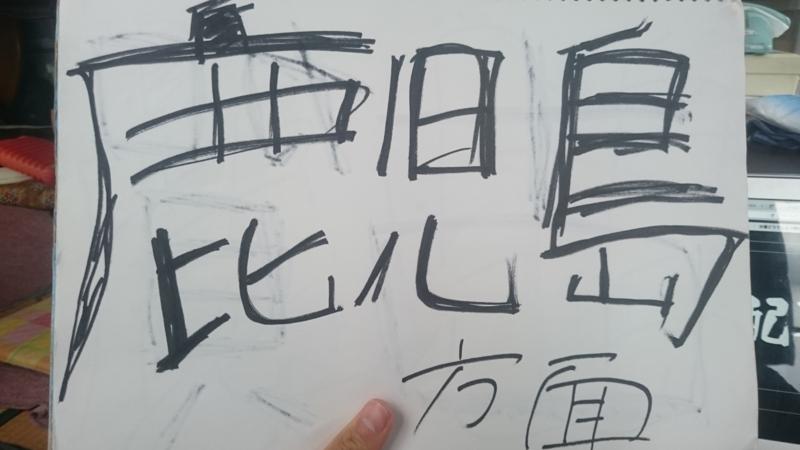 f:id:hidayoshi:20170326120534j:plain