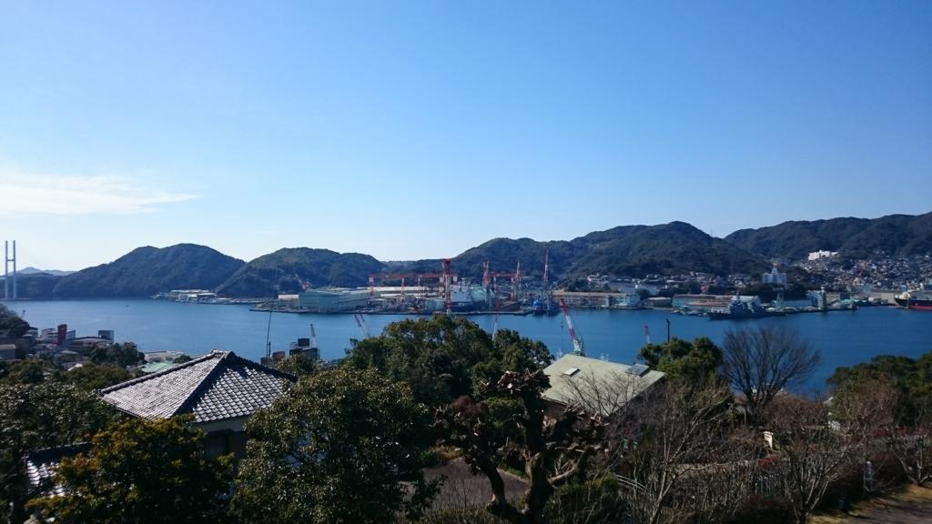f:id:hidayoshi:20170331165619j:plain