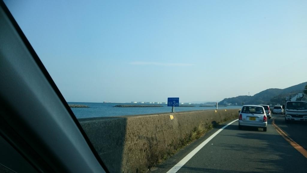 f:id:hidayoshi:20170403100907j:plain