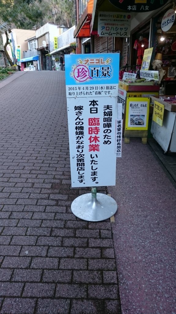 f:id:hidayoshi:20170404200305j:plain
