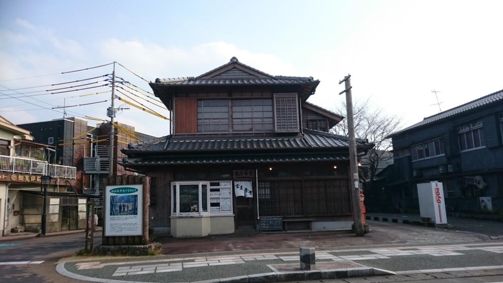 f:id:hidayoshi:20170404201810j:plain
