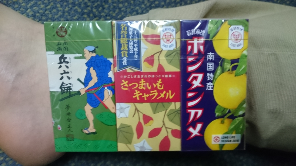 f:id:hidayoshi:20170405134226j:plain