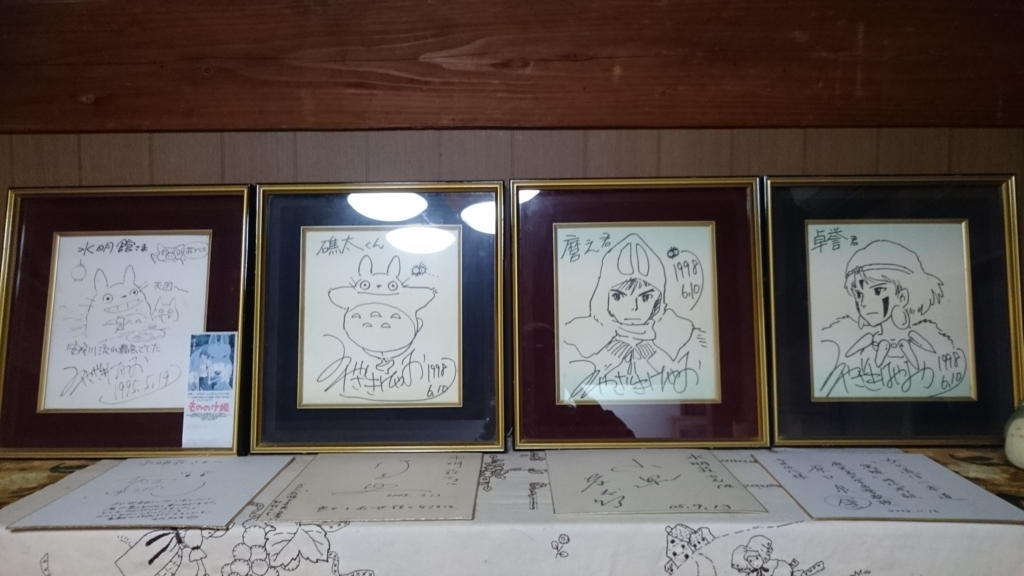 f:id:hidayoshi:20170405134437j:plain