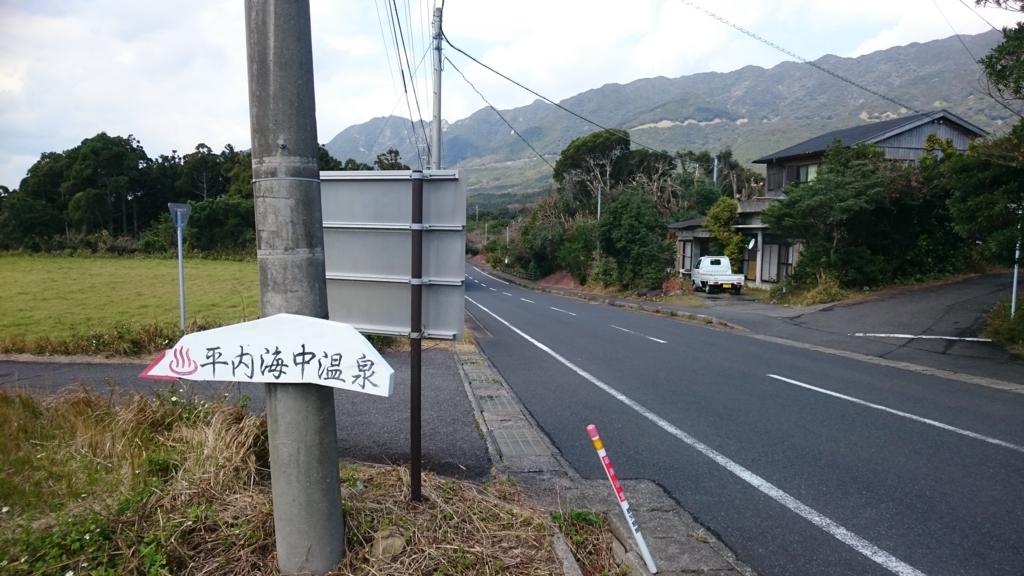 f:id:hidayoshi:20170405134745j:plain
