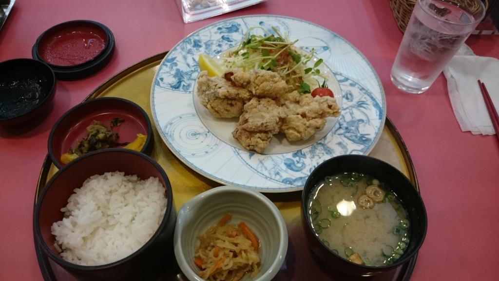 f:id:hidayoshi:20170408090918j:plain