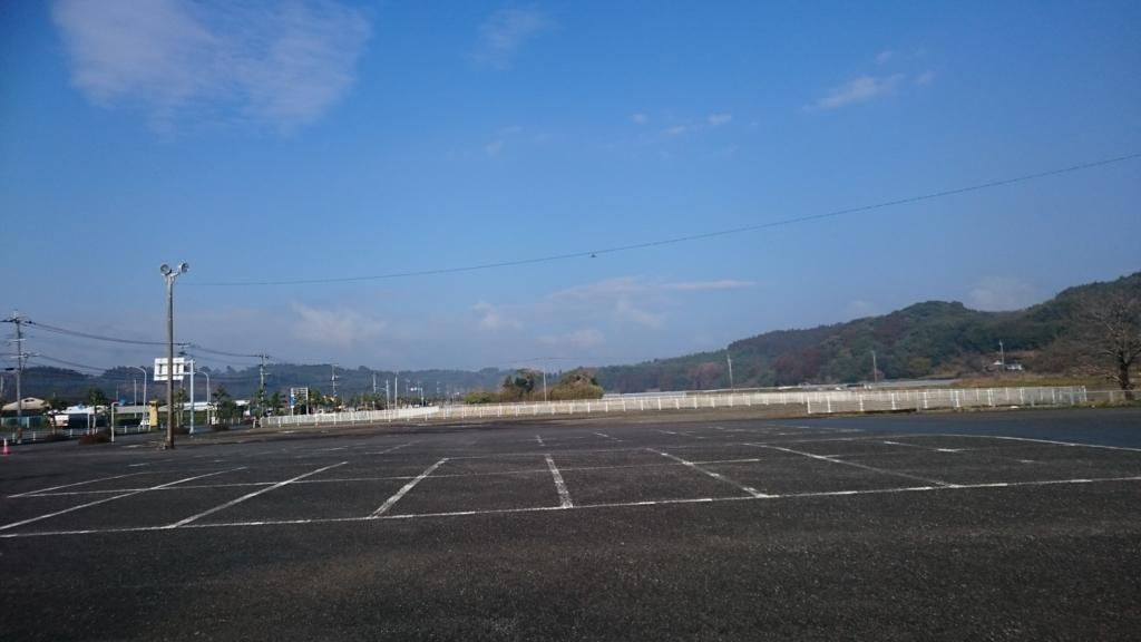 f:id:hidayoshi:20170411190413j:plain