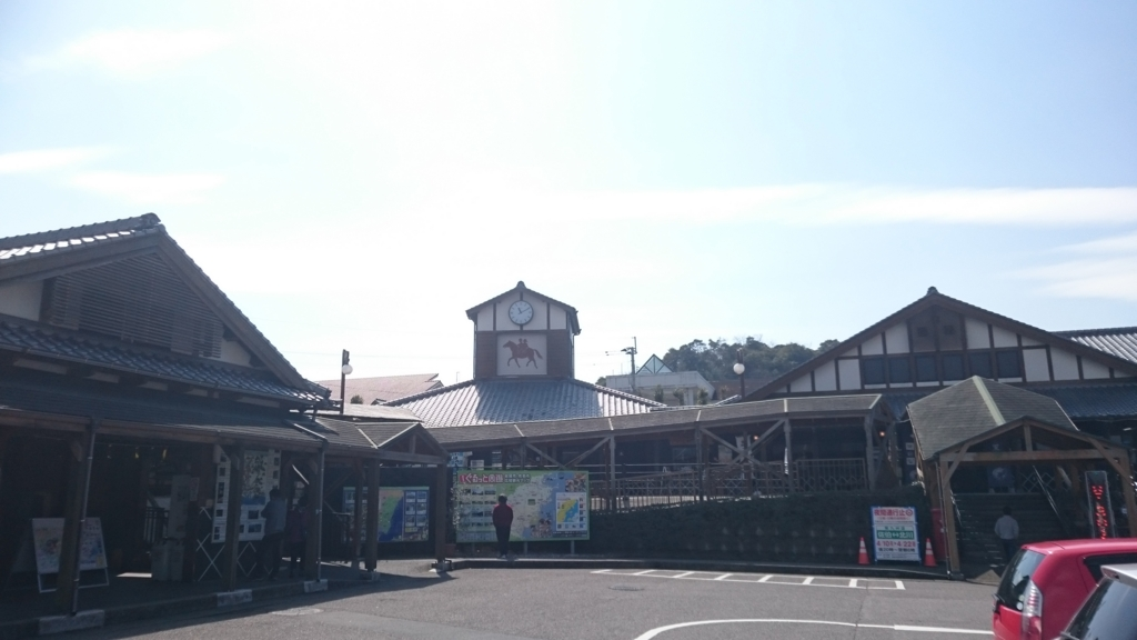 f:id:hidayoshi:20170411190415j:plain