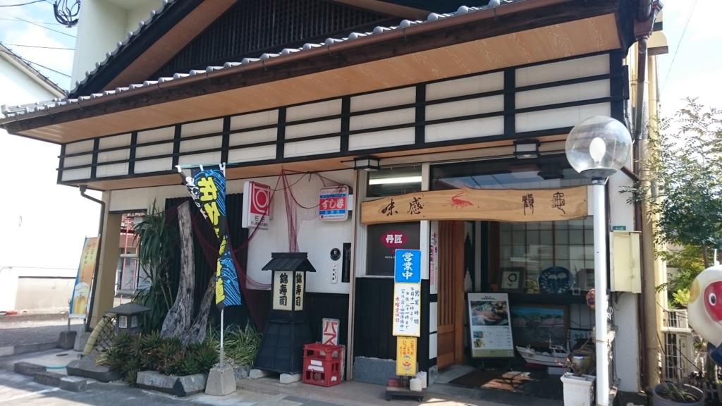 f:id:hidayoshi:20170411190444j:plain