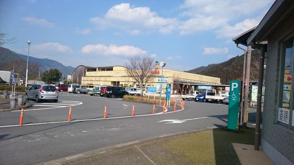 f:id:hidayoshi:20170411190455j:plain