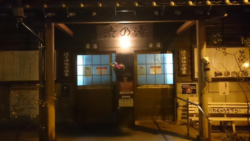 f:id:hidayoshi:20170411190619j:plain