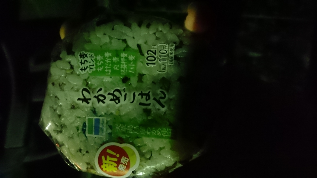 f:id:hidayoshi:20170411190626j:plain