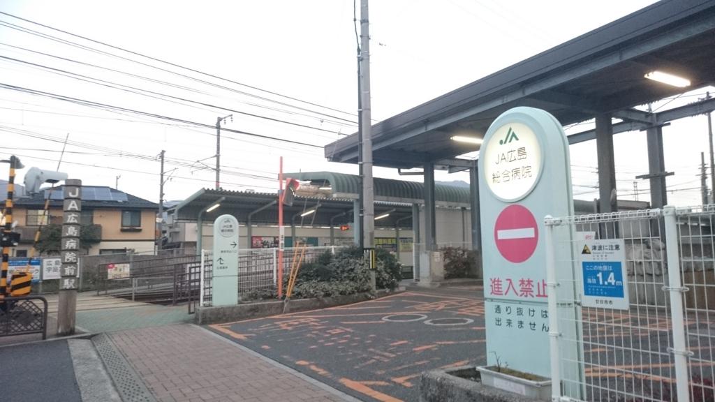 f:id:hidayoshi:20170415163112j:plain