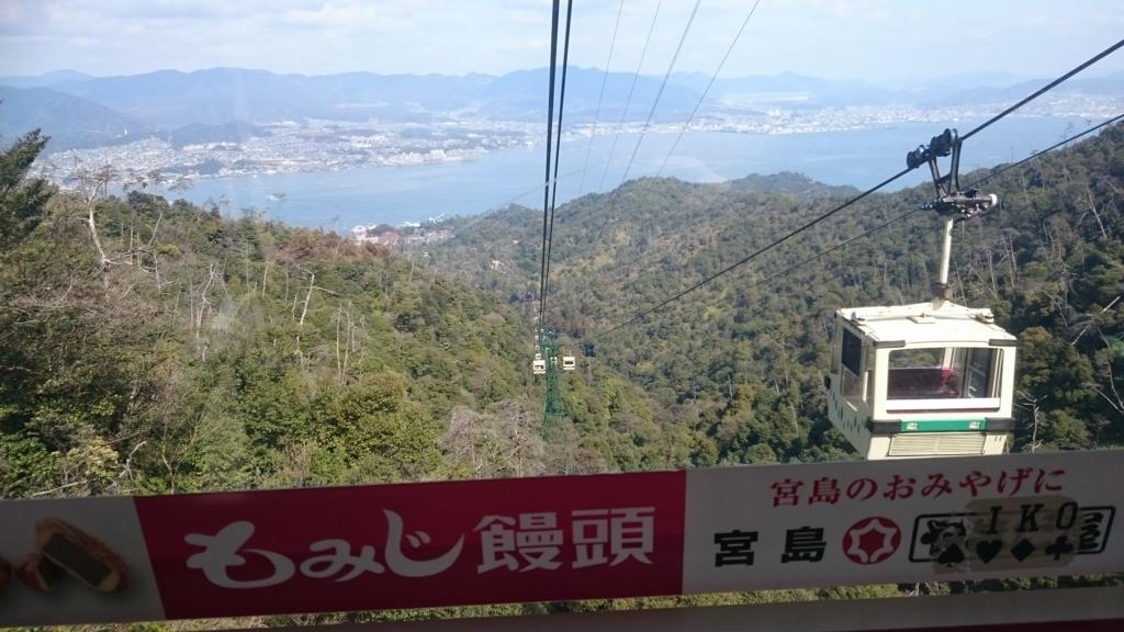 f:id:hidayoshi:20170415163551j:plain