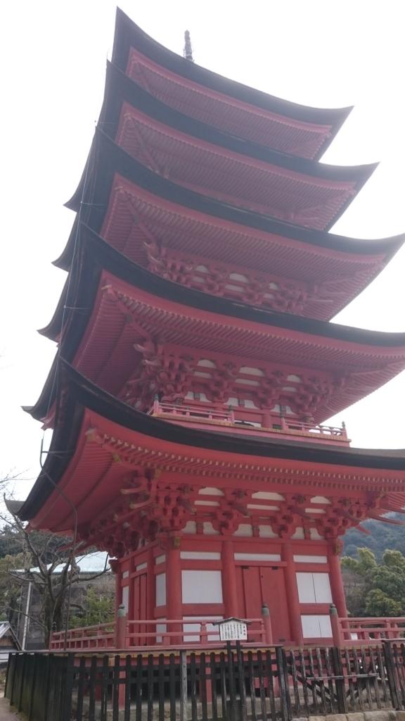 f:id:hidayoshi:20170415163639j:plain