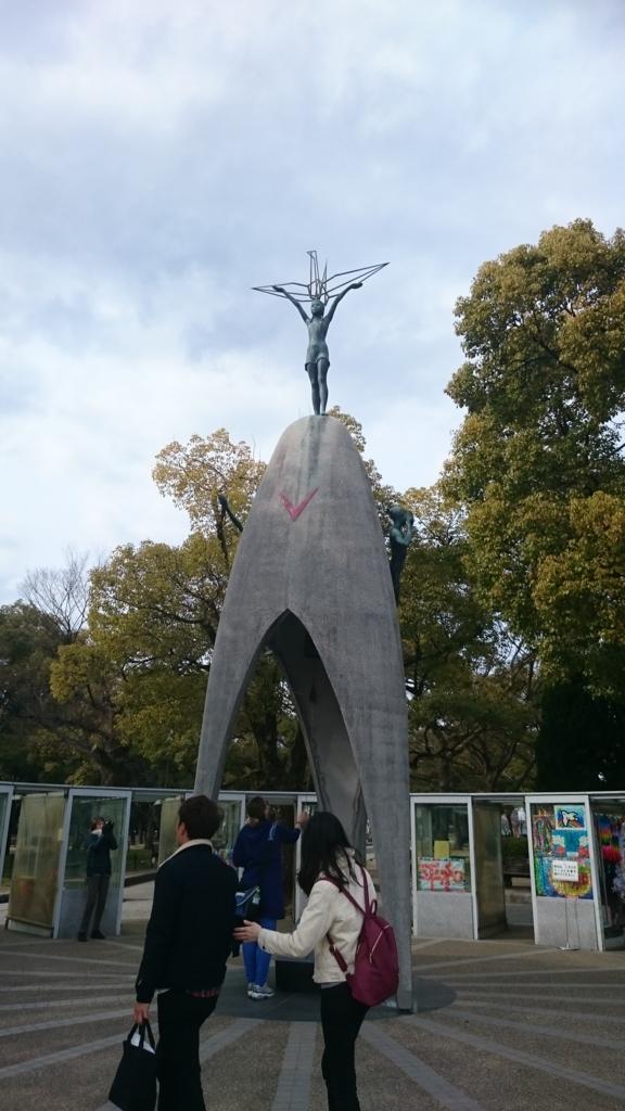 f:id:hidayoshi:20170415163824j:plain