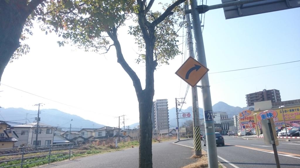 f:id:hidayoshi:20170420212108j:plain