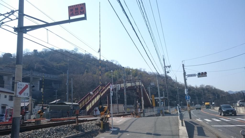 f:id:hidayoshi:20170420212114j:plain