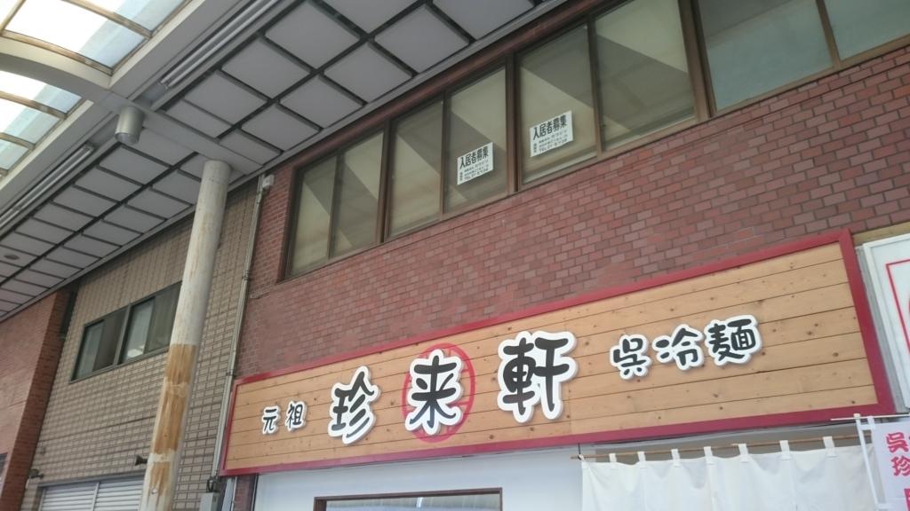 f:id:hidayoshi:20170420212323j:plain