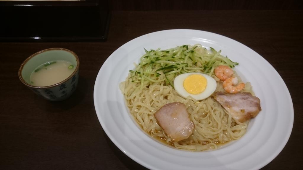 f:id:hidayoshi:20170420212326j:plain