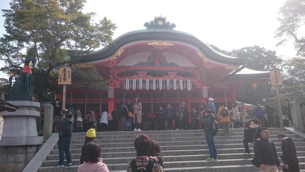 f:id:hidayoshi:20170424140211j:plain