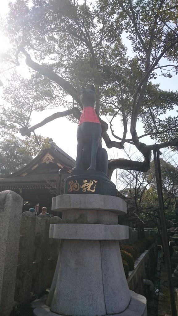 f:id:hidayoshi:20170424140225j:plain