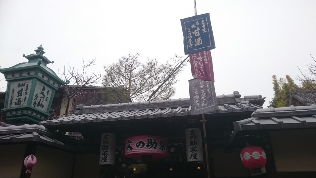 f:id:hidayoshi:20170424140459j:plain