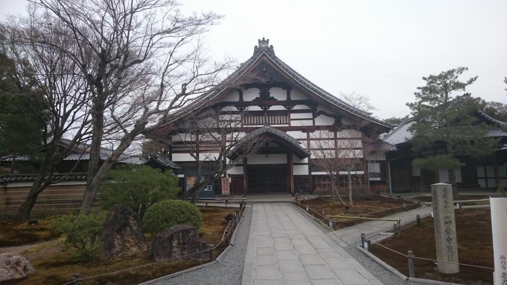 f:id:hidayoshi:20170424140555j:plain