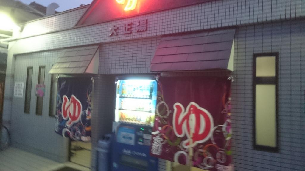 f:id:hidayoshi:20170424140711j:plain