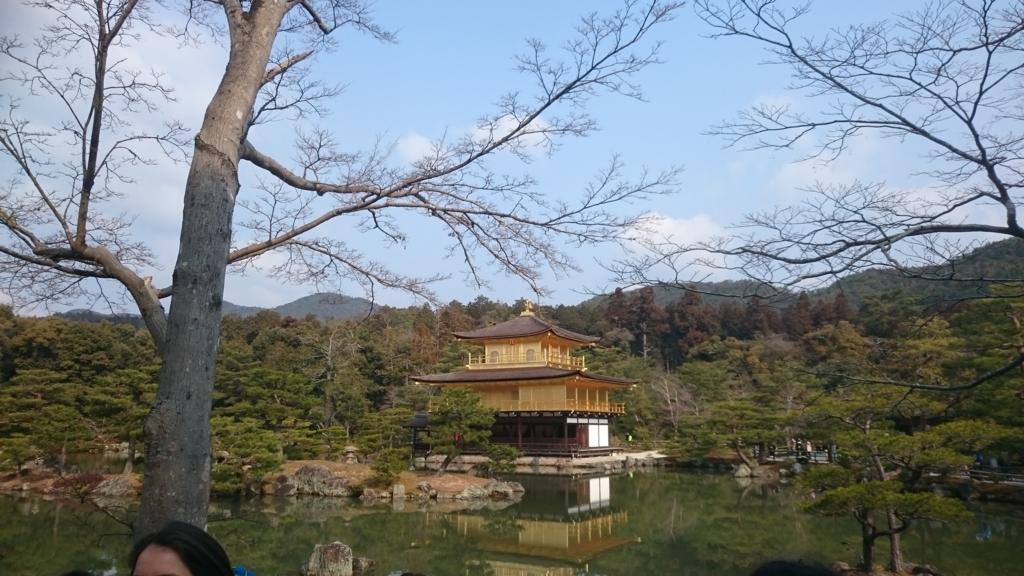 f:id:hidayoshi:20170427155948j:plain