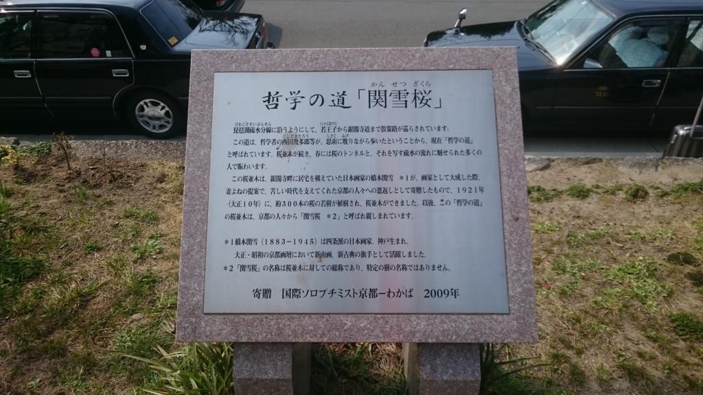 f:id:hidayoshi:20170427160245j:plain
