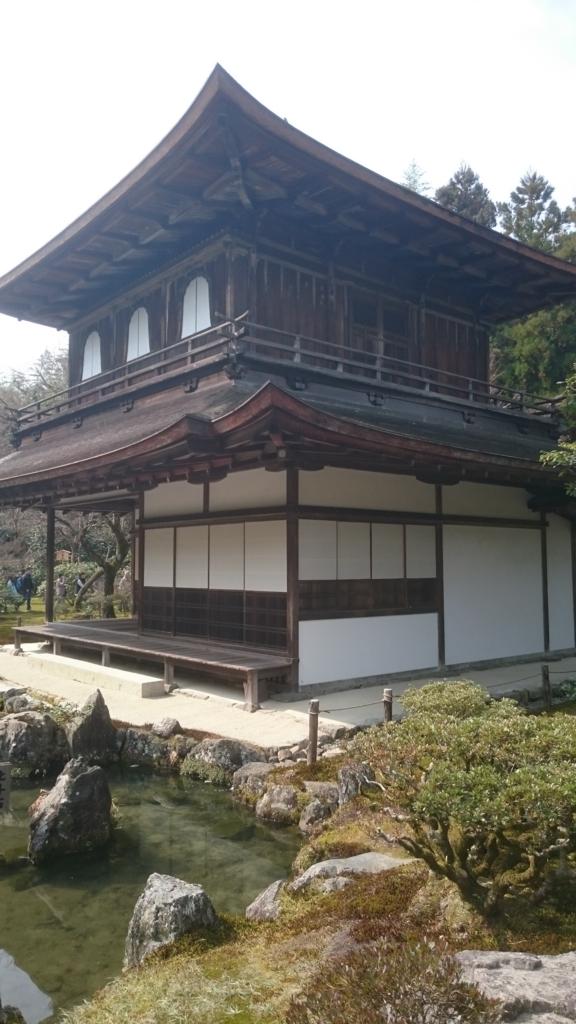 f:id:hidayoshi:20170427160433j:plain