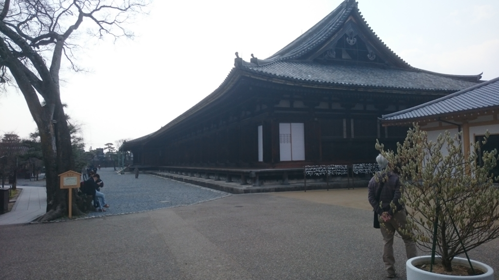 f:id:hidayoshi:20170427160602j:plain
