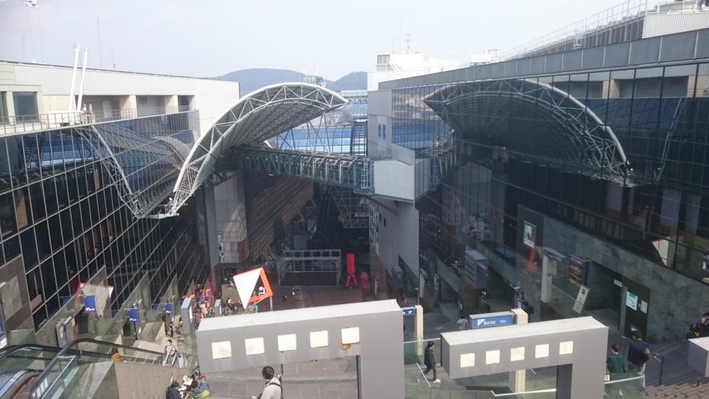 f:id:hidayoshi:20170427160613j:plain