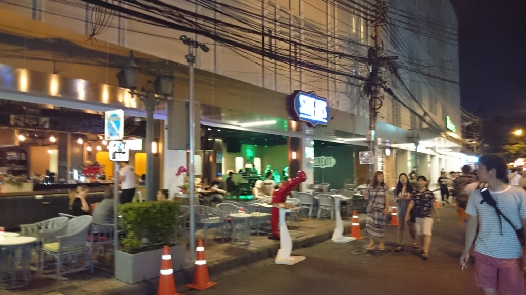 f:id:hidayoshi:20170918100849j:plain