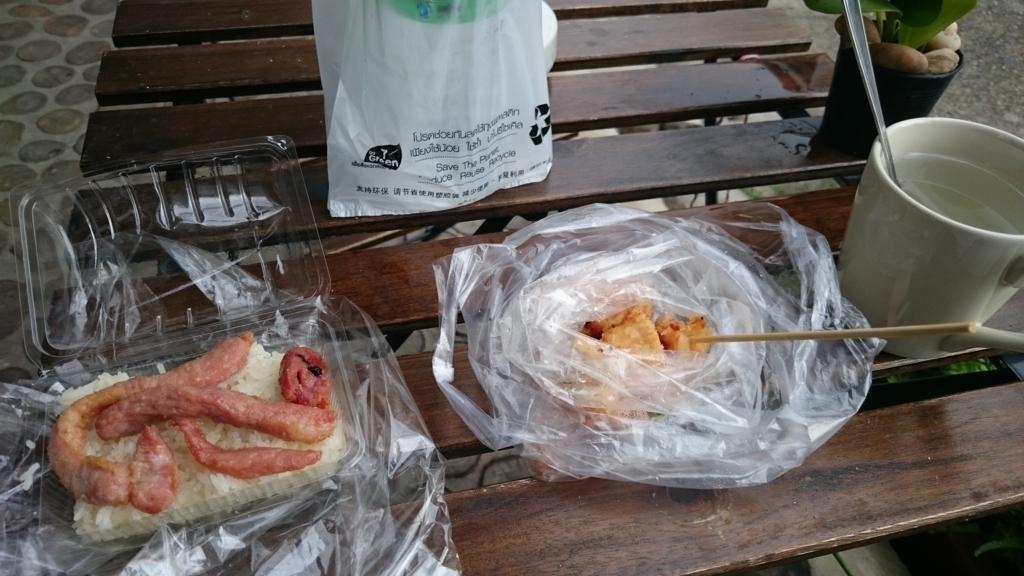 f:id:hidayoshi:20171011190029j:plain