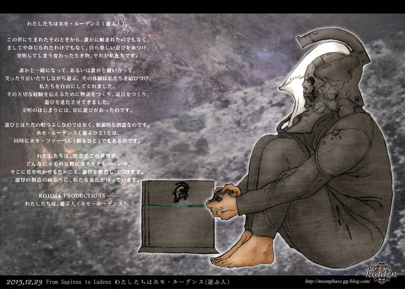 f:id:hidden_12:20210712202219j:plain