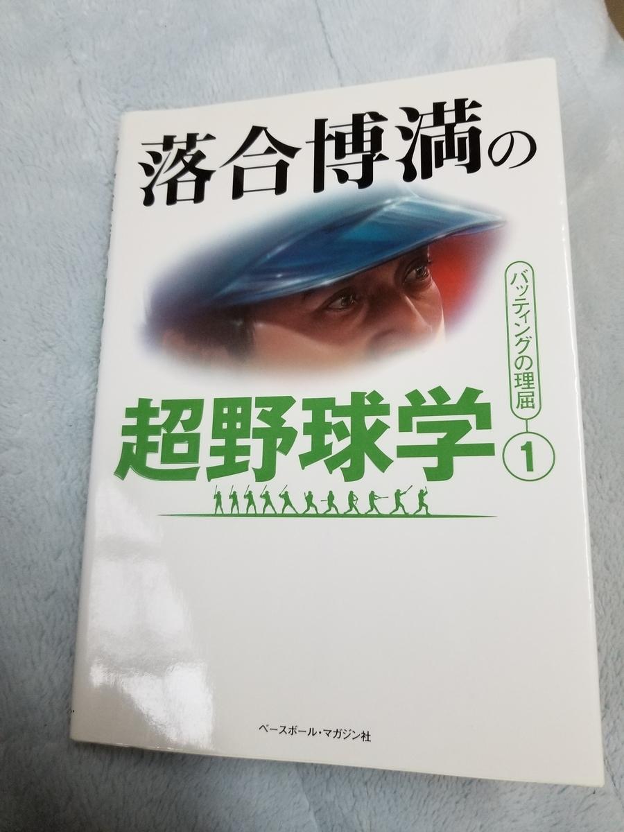 f:id:hide-himuro:20200222111651j:plain