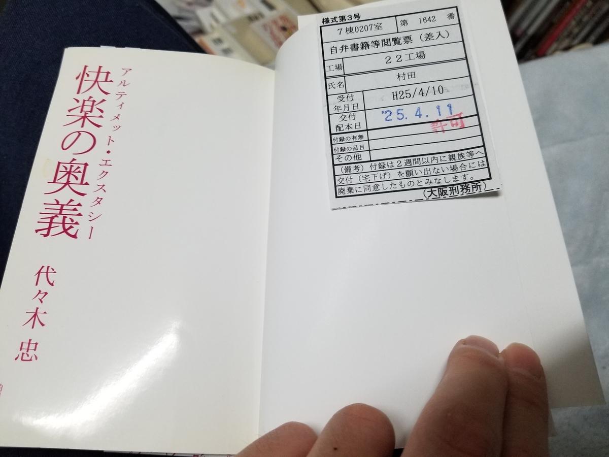 f:id:hide-himuro:20200407235824j:plain