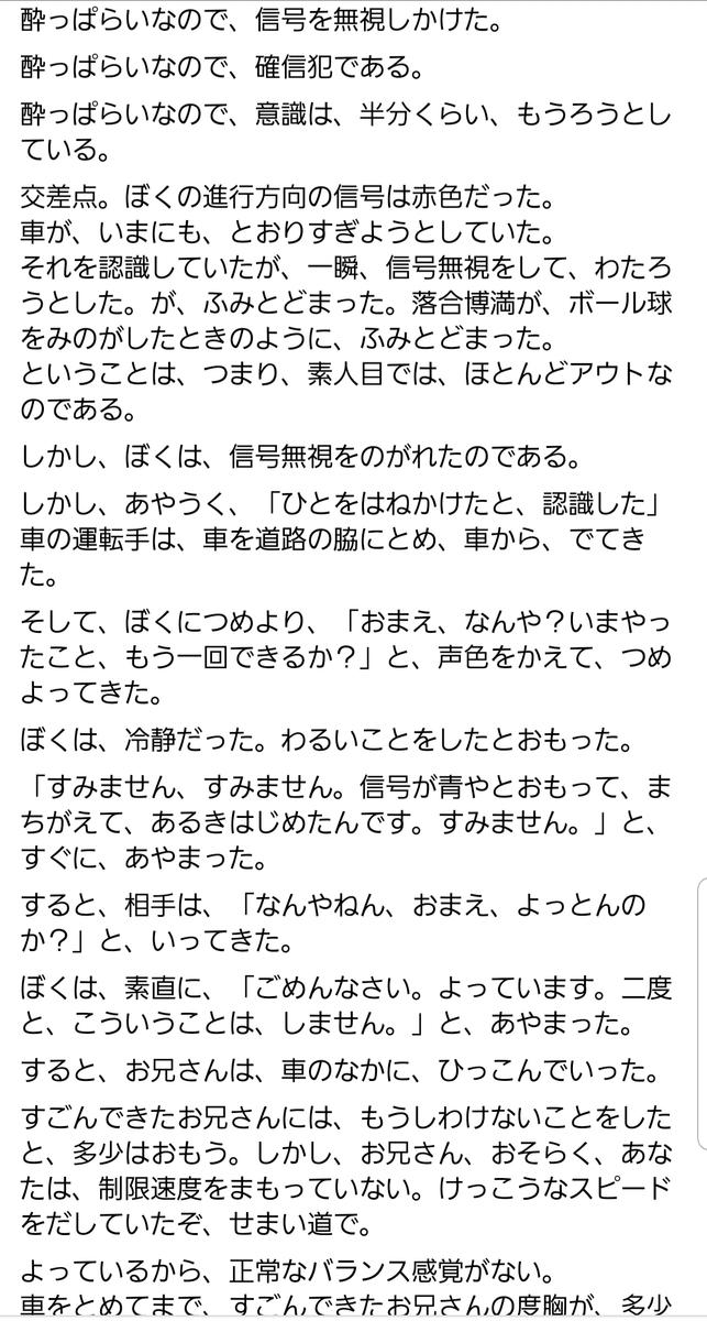f:id:hide-himuro:20200411013021j:plain