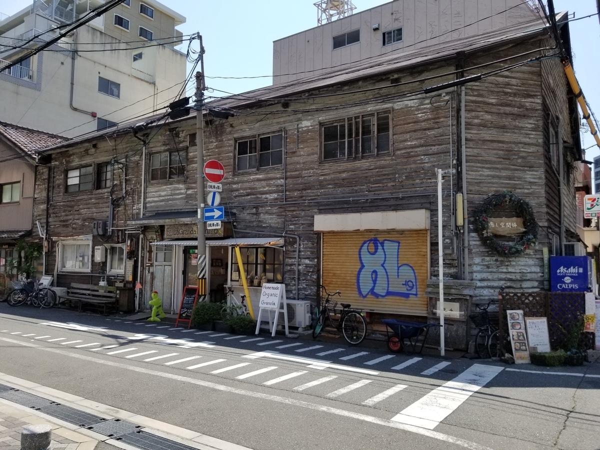 f:id:hide-himuro:20200430125208j:plain