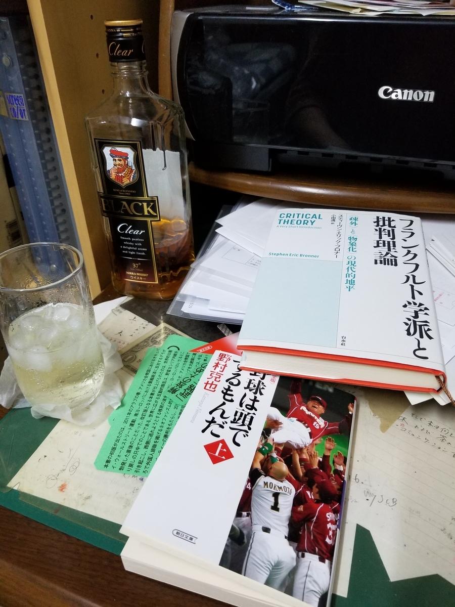 f:id:hide-himuro:20200602235714j:plain